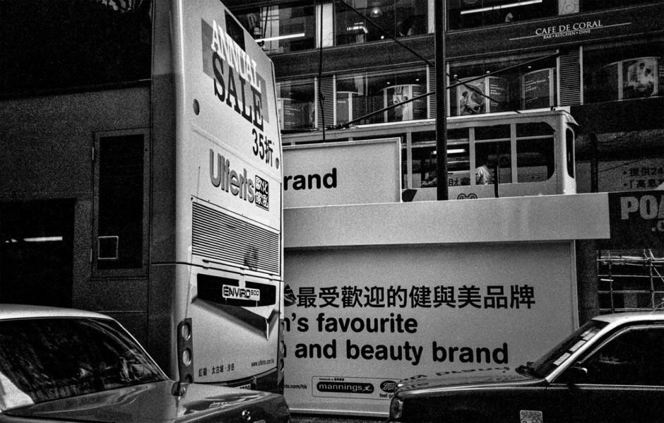 HongKong #02