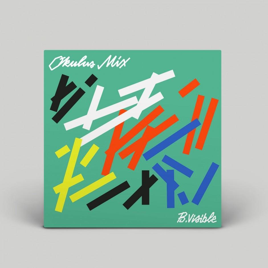 Daniel Triendl – Okulus Drift Album Cover