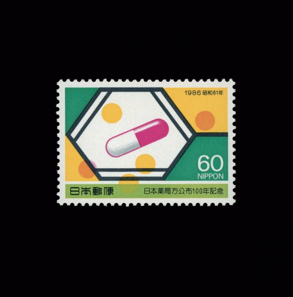 Japan 1986 von Takashi Shimizu
