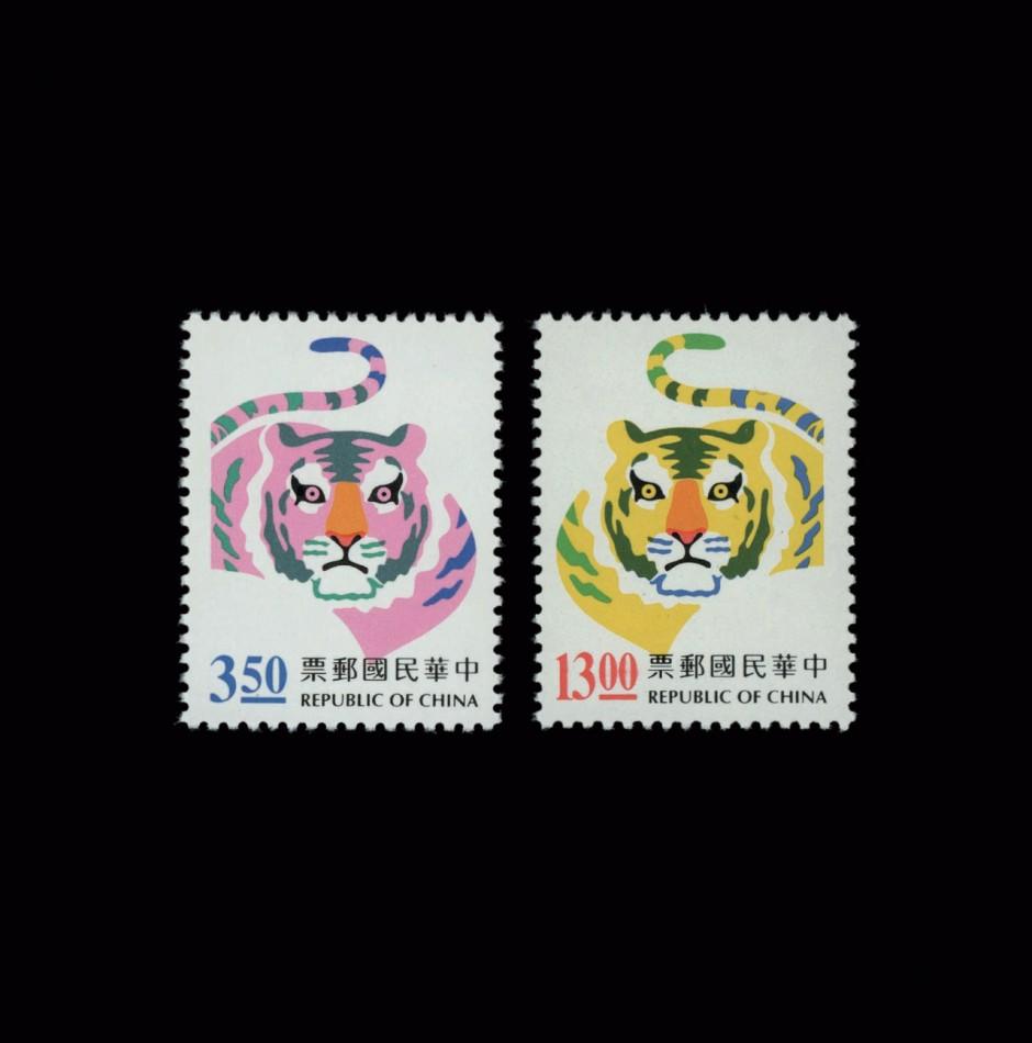 Taiwan 1997 (Designer unbekannt)