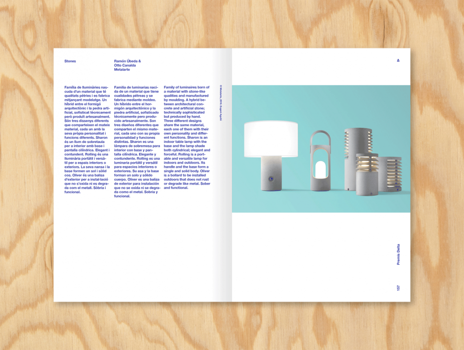ADI Awards – Catalogue