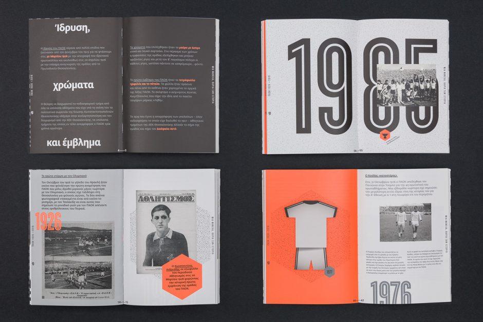 Identity, Logo, Poster & Typographie für PAOK F.C.
