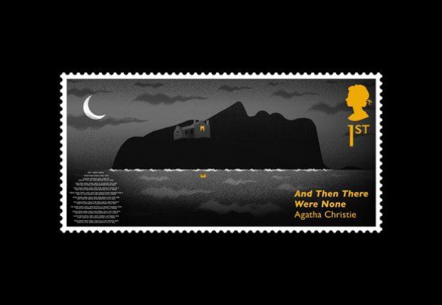Das Gedicht, welches den Schlüssel zur Handlung hält, ist in der Spiegelung des Mondes zu finden.