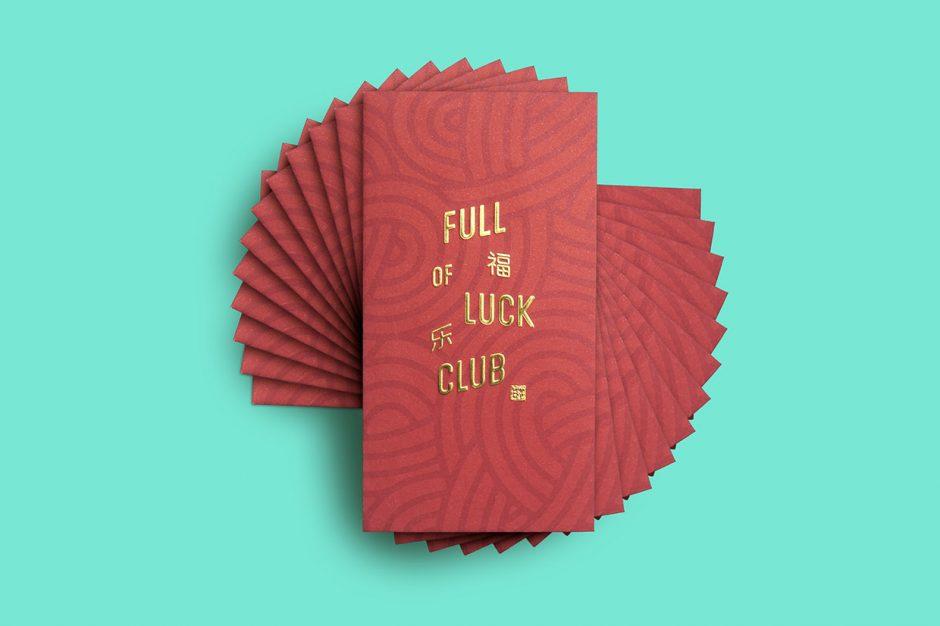 Luck Club 福乐