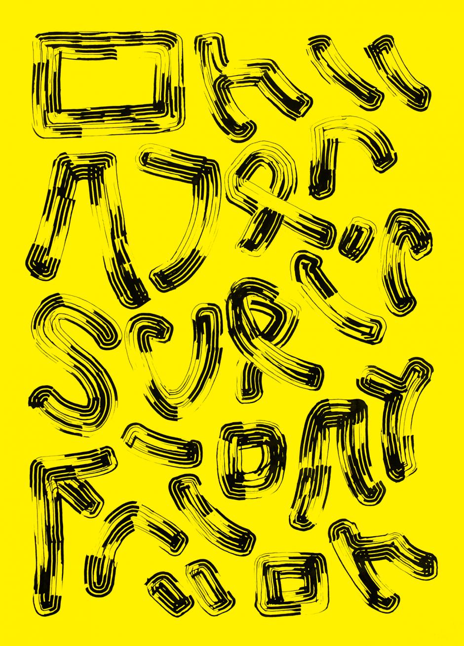 Analoges Poster, mit DesignExperience Kollektiv Superfreitag8000