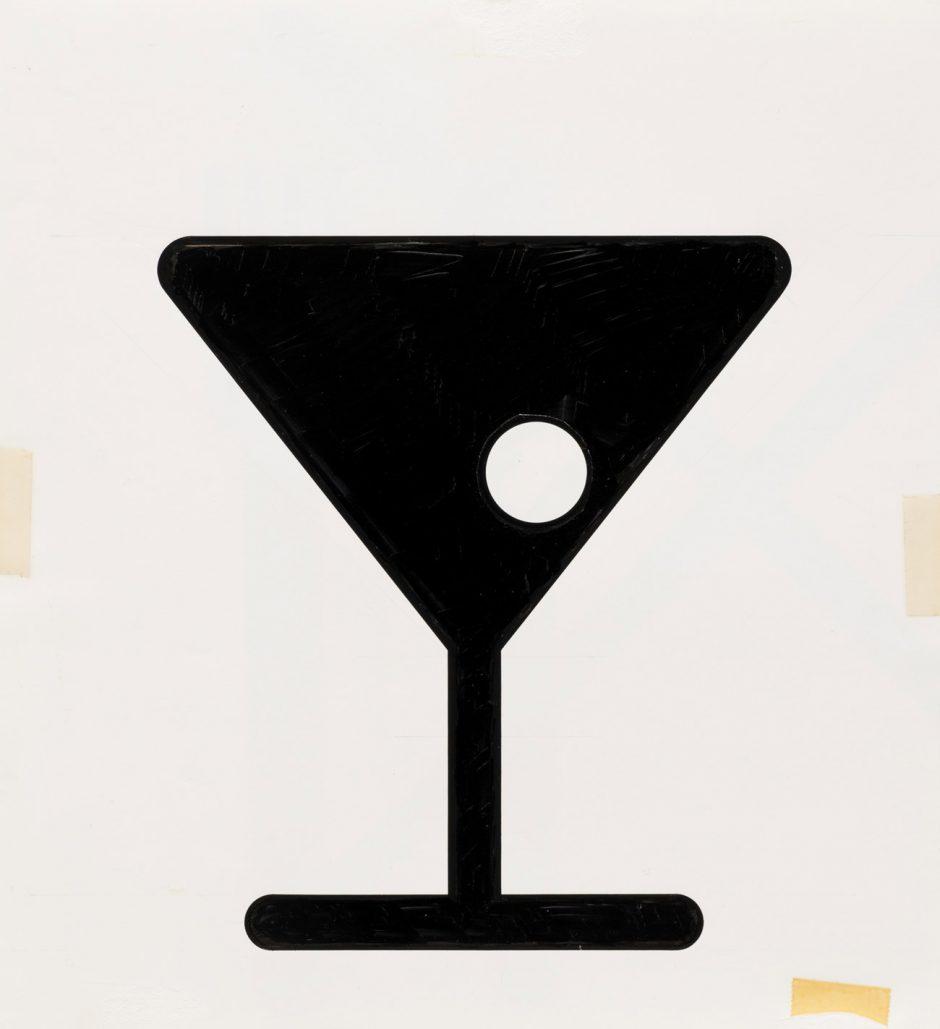 Visual Design Association, Hiestand & Associés, Piktogramm Centre Georges Pompidou, ca. 1974, Museum für Gestaltung Zürich, Grafiksammlung