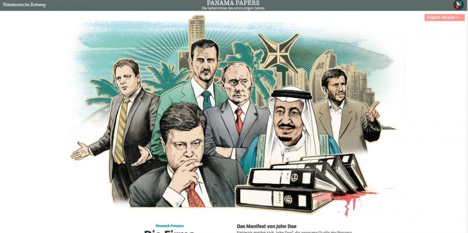 Gold: Panama Papers, Süddeutsche Zeitung