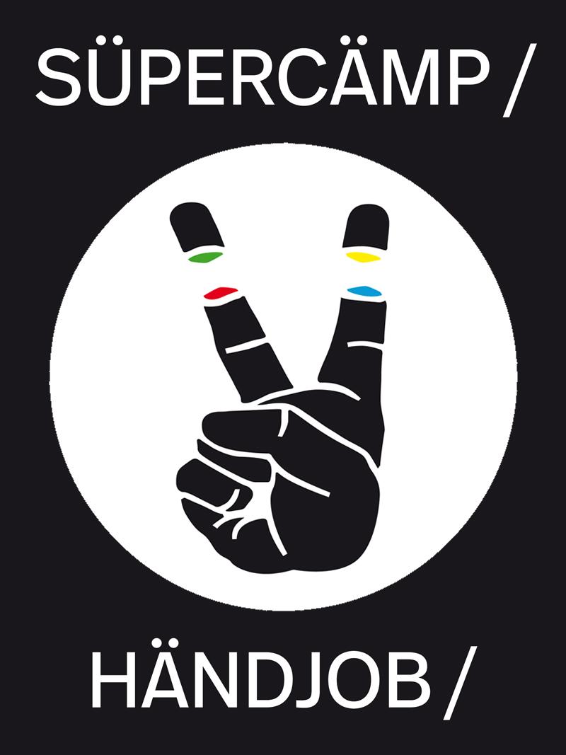 suepercaemp_workshop_visual_2017