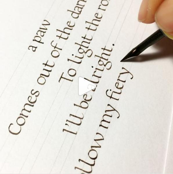 Handlettering Video Instagram
