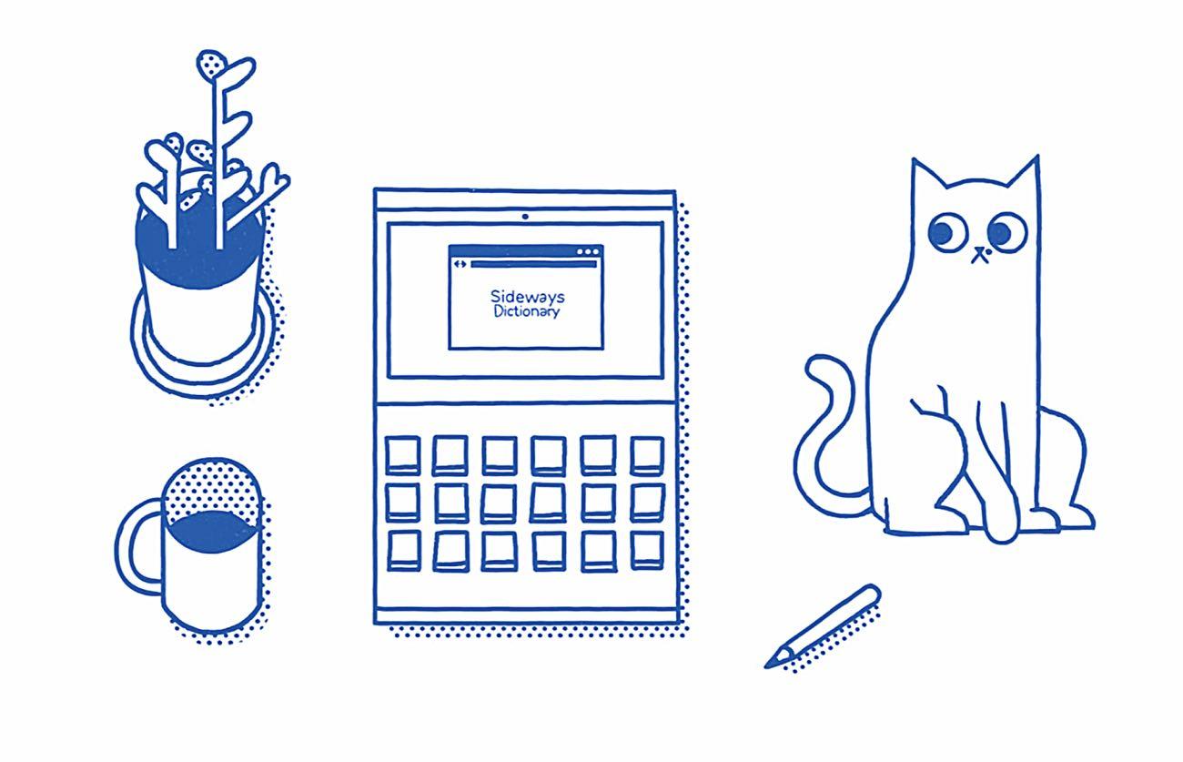 Technische Begriffe, endlich verständlich erklärt | PAGE online