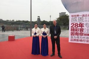 Jochen Rädeker Strichpunkt China