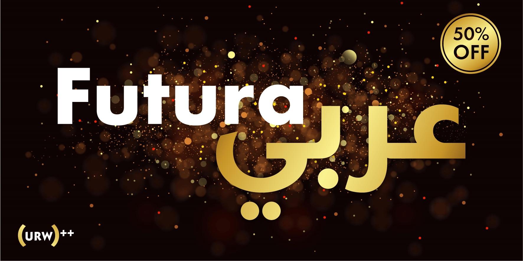 Arabische kalligraphie online dating