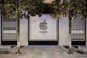 Apple Store Wien Wiener Werkstätten
