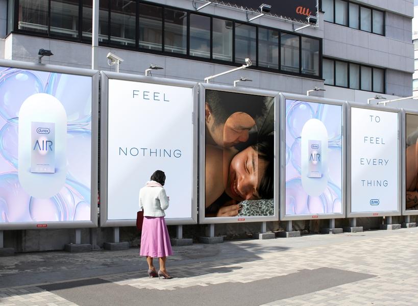 Durex Rebranding Plakatwand