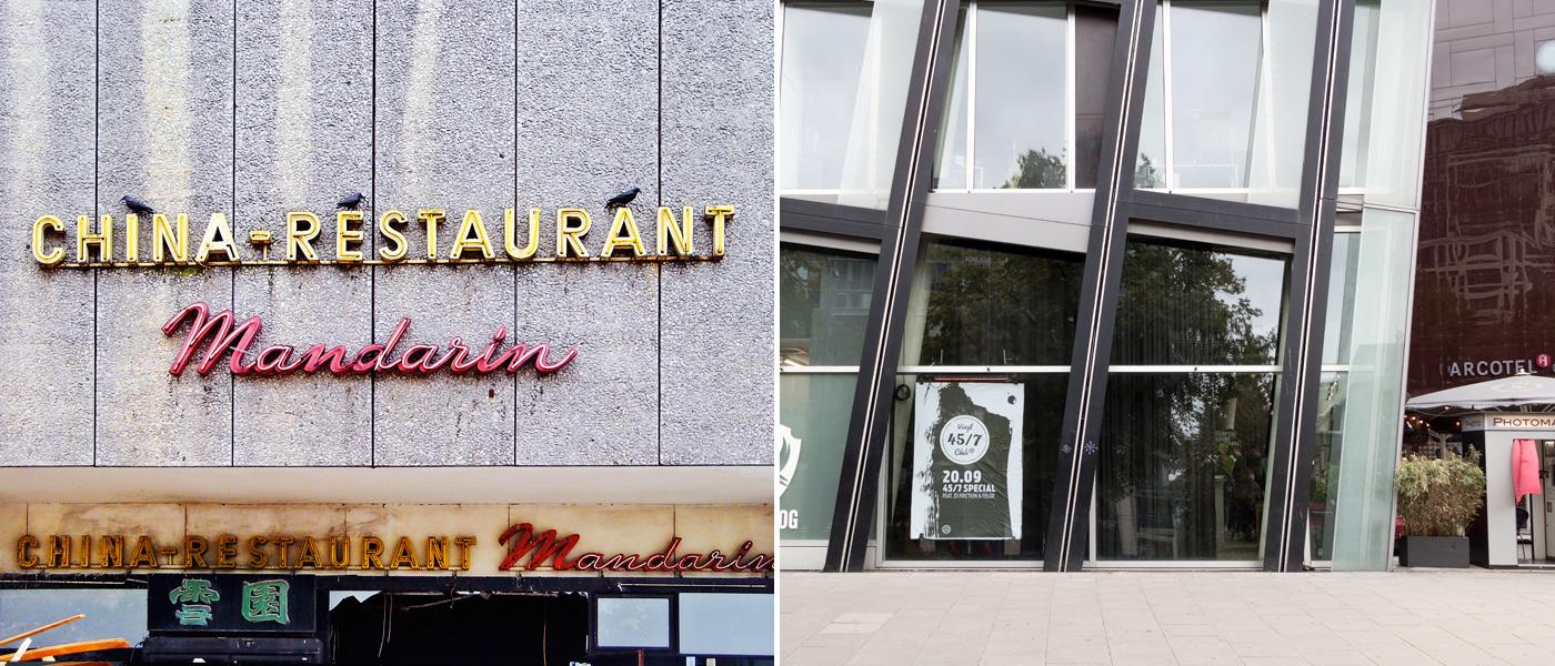 Fassade Mandarin Restaurant Hamburg, 2010 und 2019
