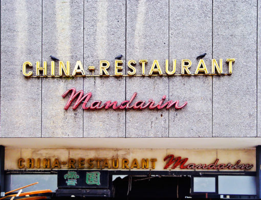 Chris Campes Hamburg Alphabet, Mandarin Restaurant, 2010