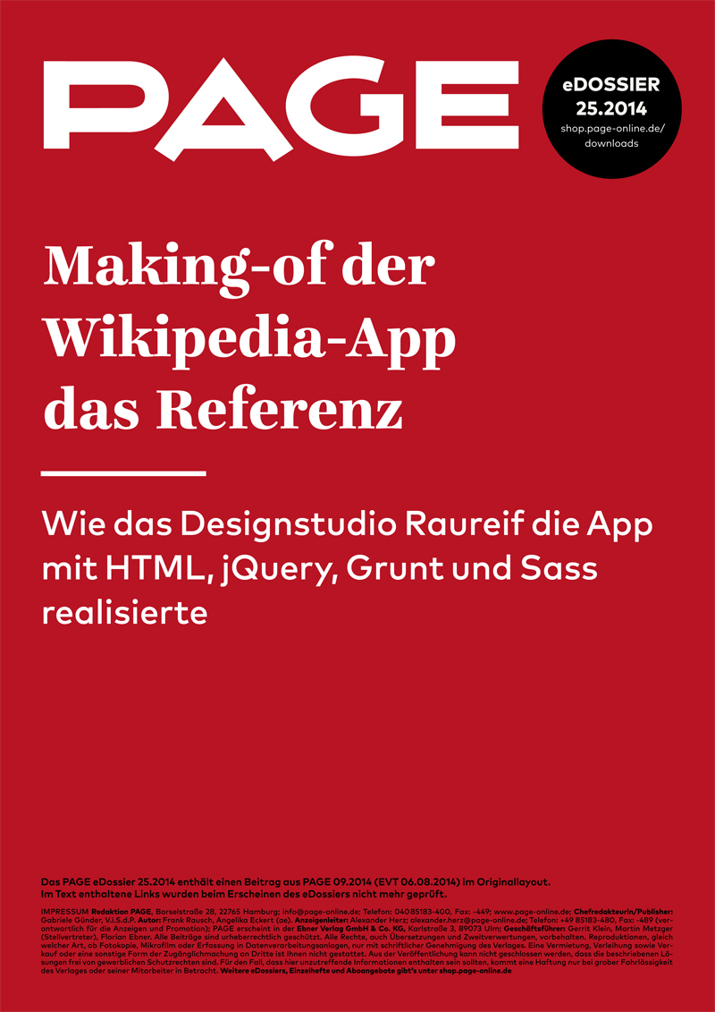 Produkt: eDossier »Making-of der Wikipedia-App das Referenz«