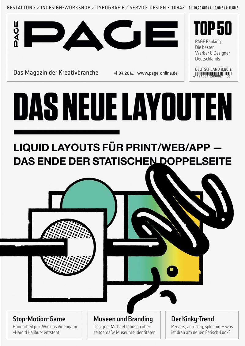 Produkt: PAGE Digital 03.2014