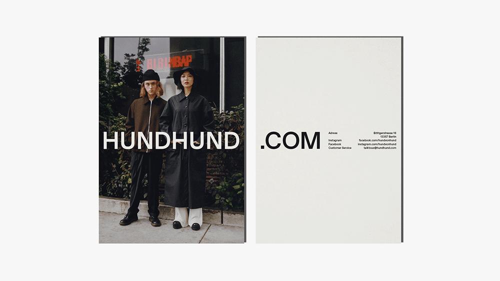 Visuelle Identität für das fair fashion Modelabel HUNDHUND (In Zusammenarbeit mit Eva Herrmann)