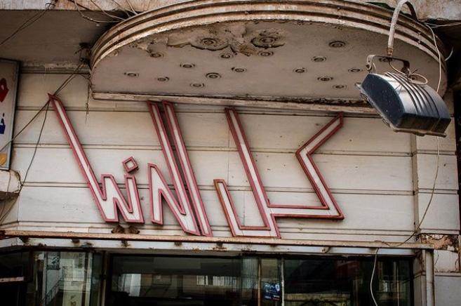 Street-Typography Cairo Arabic Typewalks Instagram