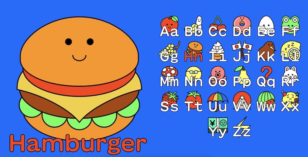 GTMaruHamburger