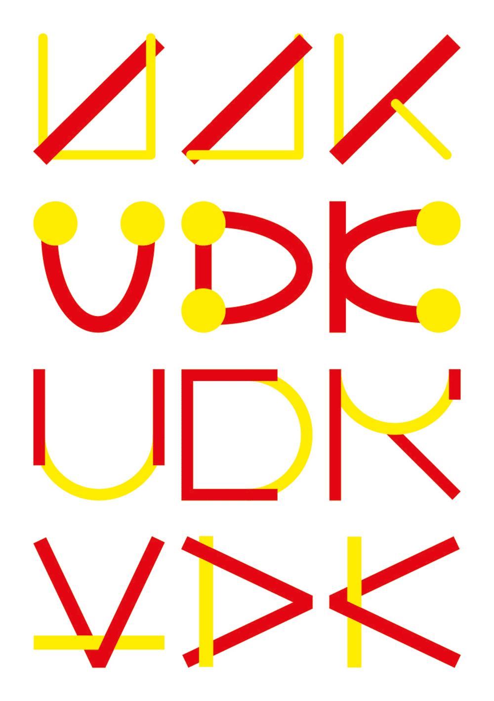 UdK Logos 2018