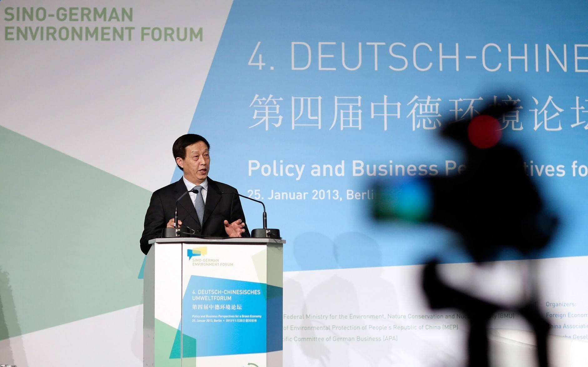 bmu_deutsch-chinesisches-umweltforum_10