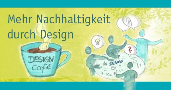 designcafe_t