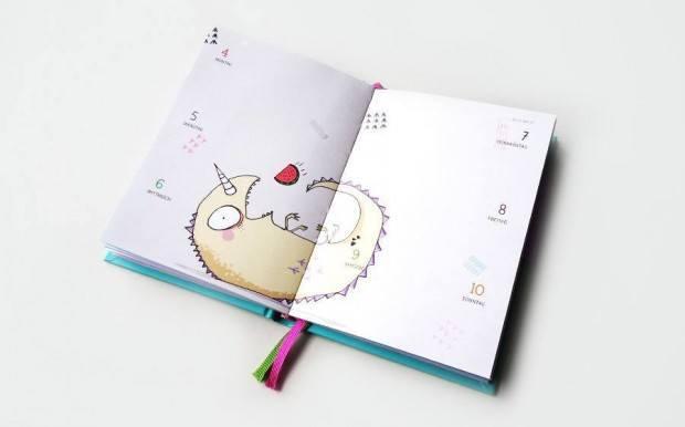 prinzapfel_2016_kalender_luxus_a6_24
