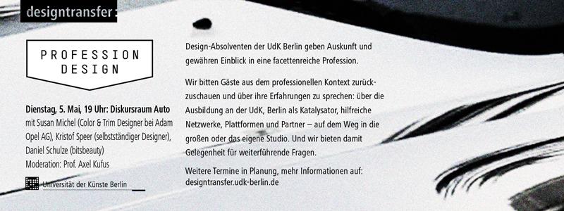 profession_design